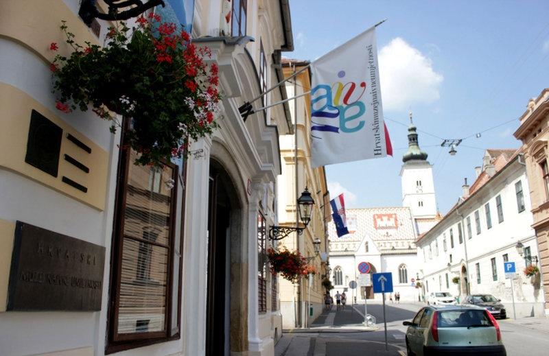 The Croatian Museum Of Naive Art