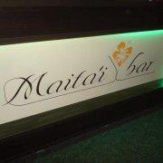 Maita'i Bar Malinska