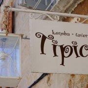Tipico Old Town