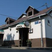 Restaurant Kompa