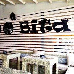 Cocktail Bar Bita