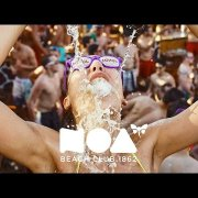 YOU BELONG HERE (Noa Beach Club - Official Aftermovie 2014) CROATIA