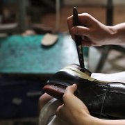 Old School Ilica - shoemaking workshop