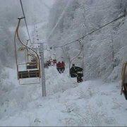 Bjelolasica - sanjkanje, skijanje, bordanje ...