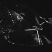 Paul Bley, piano, Music Biennale Zagreb 1979